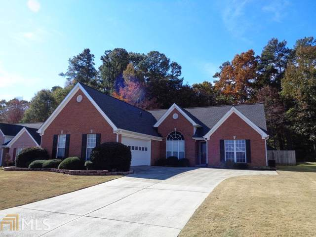 1071 Ludwick Way, Lawrenceville, GA 30046 (MLS #8695509) :: Rettro Group