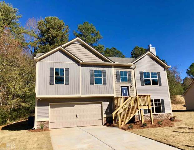 317 Brook Court, Temple, GA 30179 (MLS #8696239) :: Rettro Group