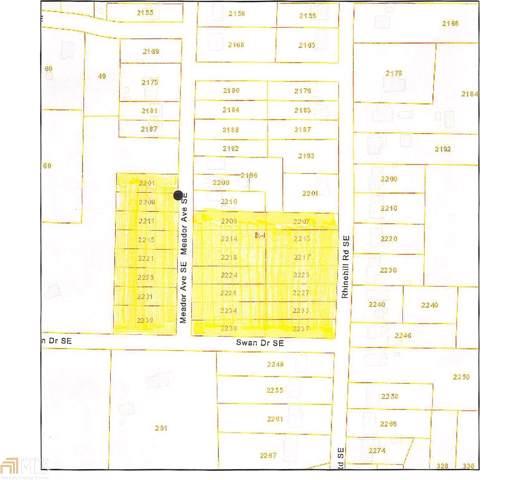 2201 Meador Avenue, Atlanta, GA 30315 (MLS #8696494) :: Bonds Realty Group Keller Williams Realty - Atlanta Partners