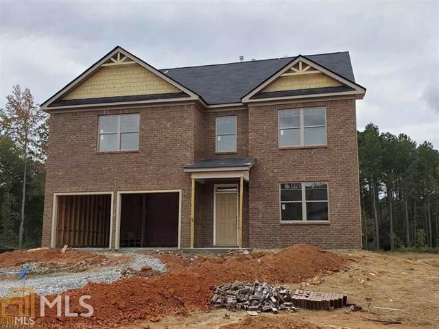 3752 Stonebranch Lane Lot 111, Loganville, GA 30052 (MLS #8696517) :: Bonds Realty Group Keller Williams Realty - Atlanta Partners