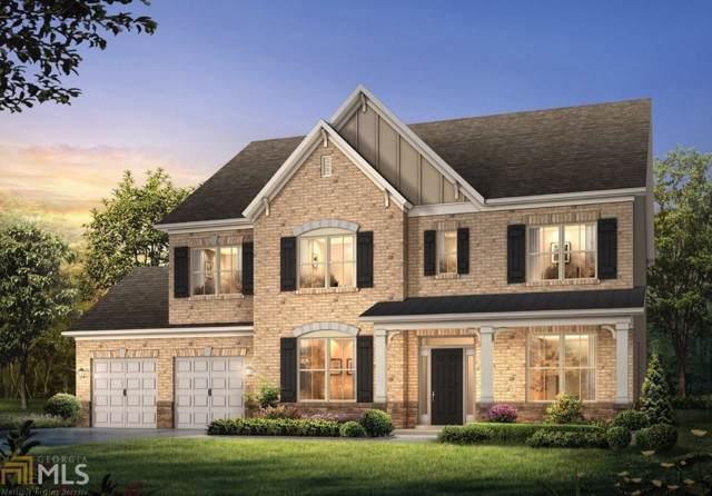 2423 Portsmouth Ct, Marietta, GA 30064 (MLS #8696550) :: Bonds Realty Group Keller Williams Realty - Atlanta Partners