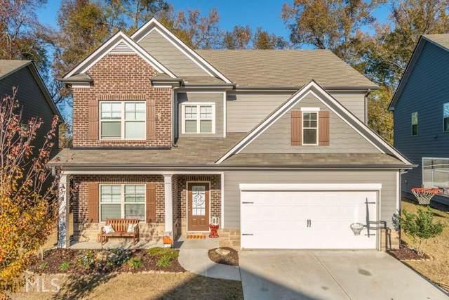 6136 Summerall Cir, Braselton, GA 30517 (MLS #8696687) :: Bonds Realty Group Keller Williams Realty - Atlanta Partners