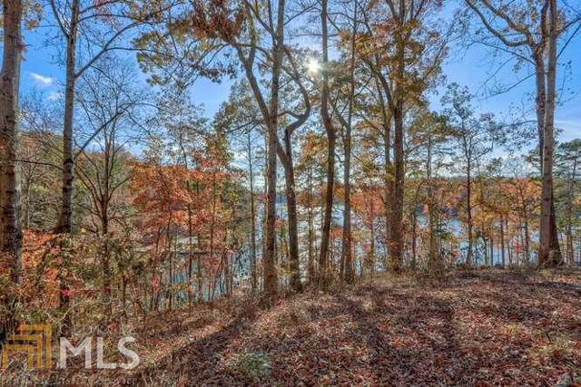3841 Mark Trl, Gainesville, GA 30506 (MLS #8696813) :: Anita Stephens Realty Group