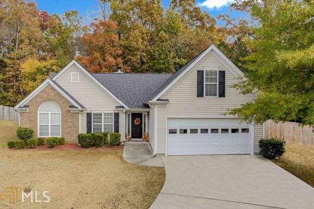 2880 General Lee Way, Buford, GA 30519 (MLS #8696826) :: Anita Stephens Realty Group
