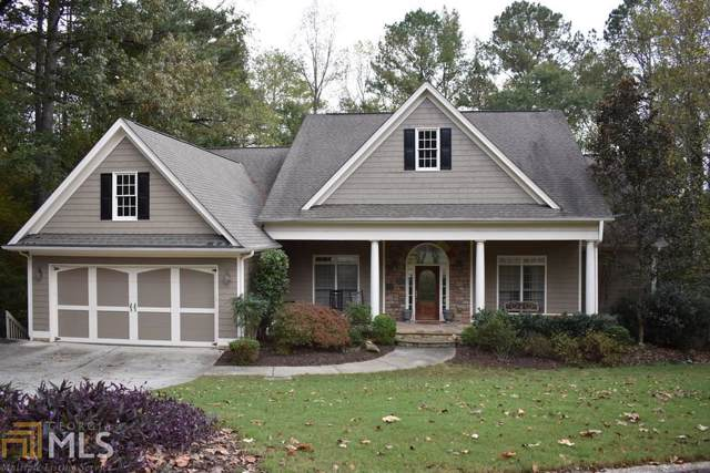 3757 Vinyard Way, Lawrenceville, GA 30044 (MLS #8697836) :: Military Realty