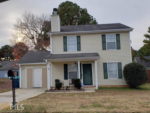 244 Willow Springs Dr, Jonesboro, GA 30238 (MLS #8697890) :: Athens Georgia Homes
