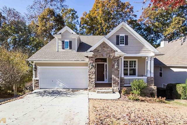 108 Greenview Dr, Newnan, GA 30265 (MLS #8698187) :: Military Realty