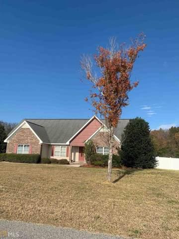 258 Canterberry Pl, Statesboro, GA 30458 (MLS #8698429) :: Bonds Realty Group Keller Williams Realty - Atlanta Partners