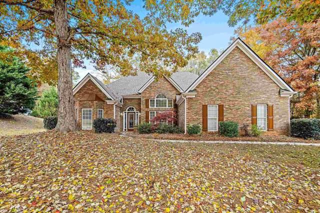 245 Huiet Dr, Mcdonough, GA 30252 (MLS #8698803) :: Bonds Realty Group Keller Williams Realty - Atlanta Partners
