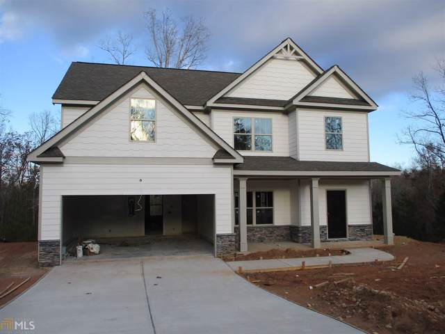 3961 Camden Ct, Gainesville, GA 30506 (MLS #8699088) :: The Realty Queen Team