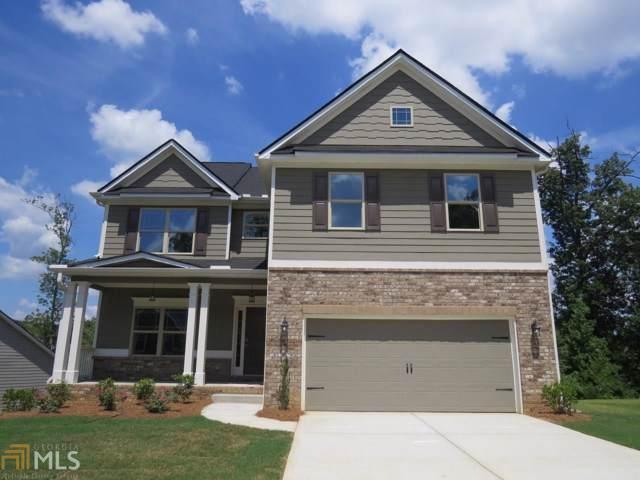 45 Barnsley Village Dr, Adairsville, GA 30103 (MLS #8700948) :: Bonds Realty Group Keller Williams Realty - Atlanta Partners