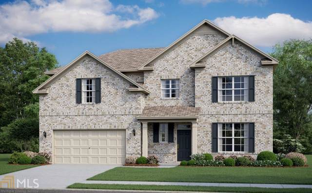 7451 Embassy Trce, Riverdale, GA 30296 (MLS #8701677) :: Bonds Realty Group Keller Williams Realty - Atlanta Partners