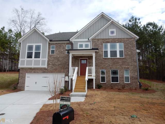 4886 Clarkstone Dr, Flowery Branch, GA 30542 (MLS #8701844) :: Military Realty