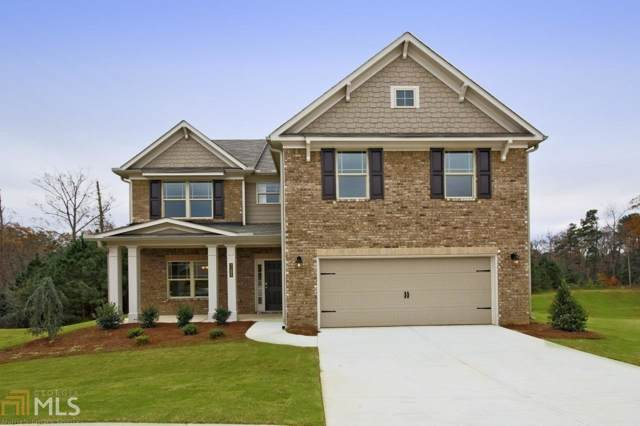 18 Anna Pl, Adairsville, GA 30103 (MLS #8701925) :: Bonds Realty Group Keller Williams Realty - Atlanta Partners