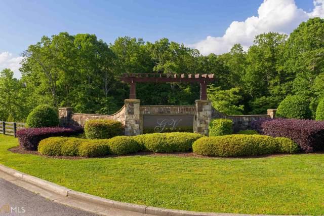 130 Grandview Dr, Ball Ground, GA 30107 (MLS #8702729) :: Bonds Realty Group Keller Williams Realty - Atlanta Partners