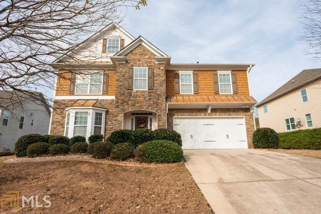 1940 Avondale Ct, Locust Grove, GA 30248 (MLS #8702881) :: The Durham Team