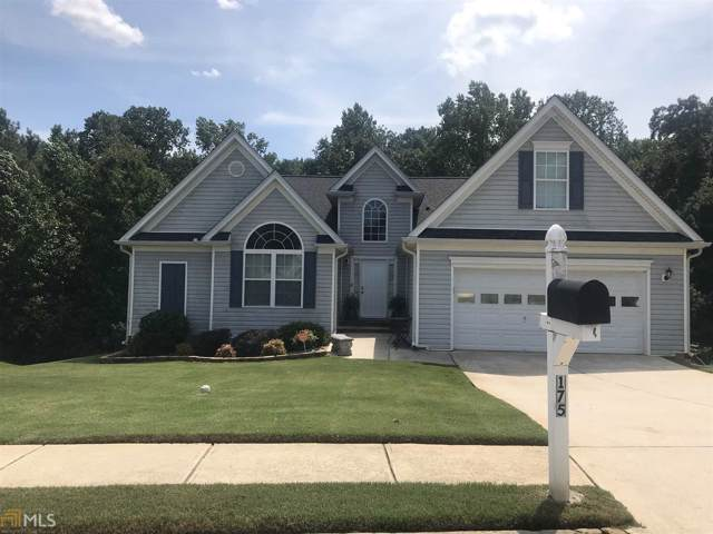 175 Valley Brook Drive, Covington, GA 30016 (MLS #8703284) :: Bonds Realty Group Keller Williams Realty - Atlanta Partners