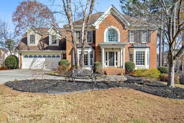 2245 Primrose Place, Lawrenceville, GA 30044 (MLS #8703343) :: Bonds Realty Group Keller Williams Realty - Atlanta Partners