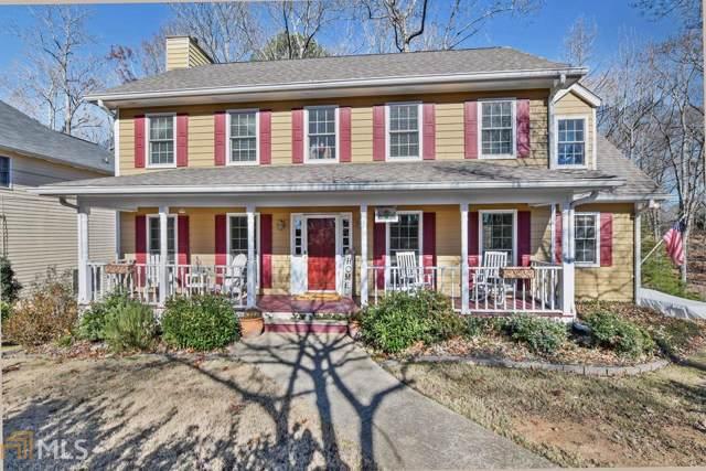 4575 Settles Bridge Rd, Suwanee, GA 30024 (MLS #8703402) :: Bonds Realty Group Keller Williams Realty - Atlanta Partners