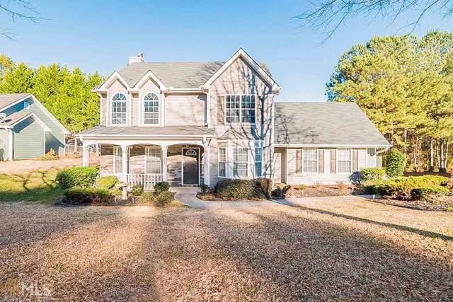 5455 Windswept Trce, Sugar Hill, GA 30518 (MLS #8703929) :: Bonds Realty Group Keller Williams Realty - Atlanta Partners