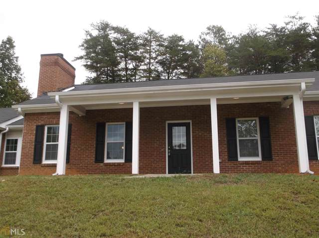 1058 Elliott Family Parkway, Dawsonville, GA 30534 (MLS #8704111) :: Anderson & Associates