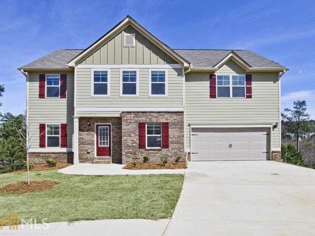 949 Potomac Walk Rd #196, Loganville, GA 30052 (MLS #8704139) :: Military Realty