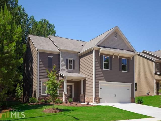 6561 Bluffview Dr, Douglasville, GA 30134 (MLS #8705275) :: Bonds Realty Group Keller Williams Realty - Atlanta Partners