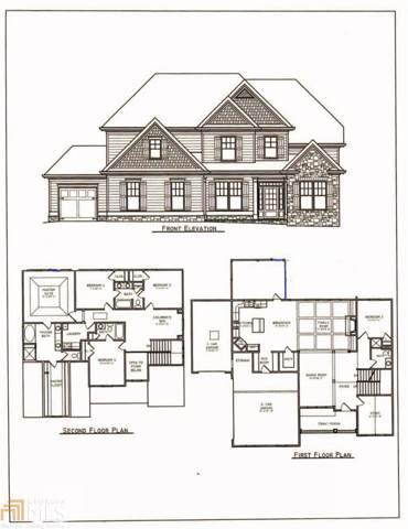 86 Red Hawk Way, Dallas, GA 30132 (MLS #8706012) :: Rettro Group