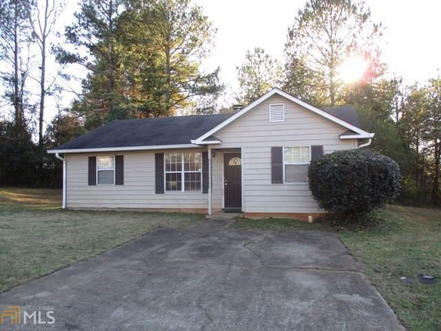 126 Wedgewood Walk, Griffin, GA 30223 (MLS #8706040) :: Tommy Allen Real Estate