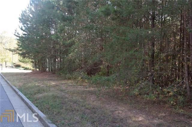 252 Creek View Pl, Canton, GA 30114 (MLS #8706791) :: Bonds Realty Group Keller Williams Realty - Atlanta Partners