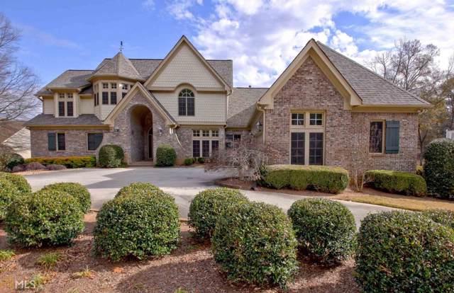 221 Jamestown Ave, Jonesboro, GA 30236 (MLS #8706834) :: Tommy Allen Real Estate
