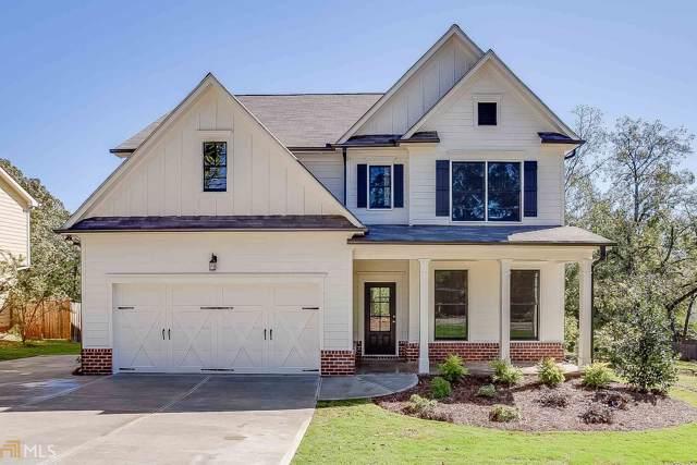 253 N Gwinnett St, Buford, GA 30518 (MLS #8707273) :: Bonds Realty Group Keller Williams Realty - Atlanta Partners