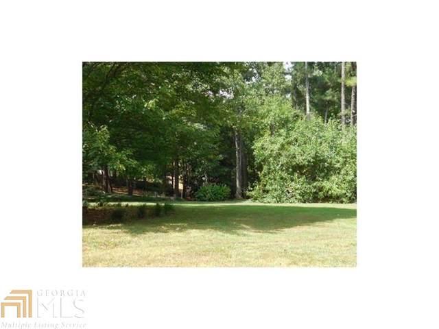 3640 Cochran Lake Dr, Marietta, GA 30062 (MLS #8710111) :: Bonds Realty Group Keller Williams Realty - Atlanta Partners