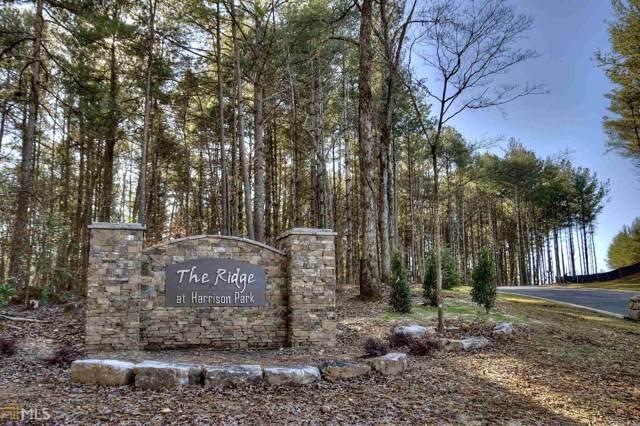 Lot 7 The Ridge #7, Ellijay, GA 30540 (MLS #8710595) :: Bonds Realty Group Keller Williams Realty - Atlanta Partners