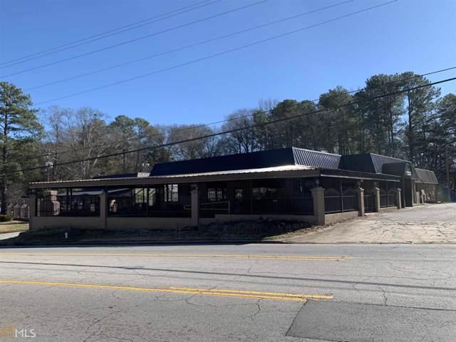 1018 Maple St, Carrollton, GA 30117 (MLS #8710990) :: Athens Georgia Homes