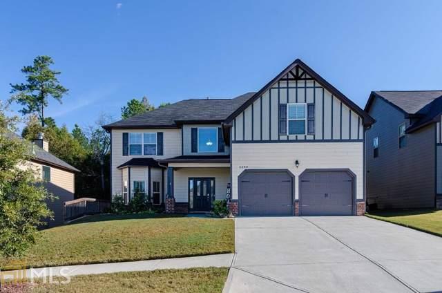 1290 Long Acre Dr, Loganville, GA 30052 (MLS #8712357) :: Athens Georgia Homes