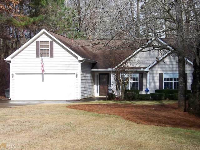 190 Falls Xing, Covington, GA 30016 (MLS #8713721) :: Athens Georgia Homes
