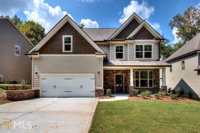 75 Applewood Ln, Taylorsville, GA 30178 (MLS #8714315) :: Buffington Real Estate Group