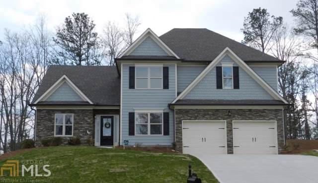 74 Applewood Ln, Taylorsville, GA 30178 (MLS #8714348) :: Buffington Real Estate Group