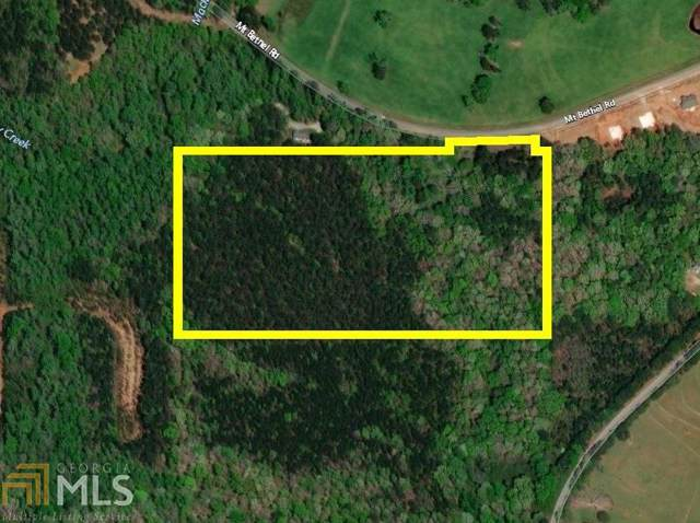 1574 Mt Bethel Rd, Mcdonough, GA 30252 (MLS #8714372) :: Bonds Realty Group Keller Williams Realty - Atlanta Partners