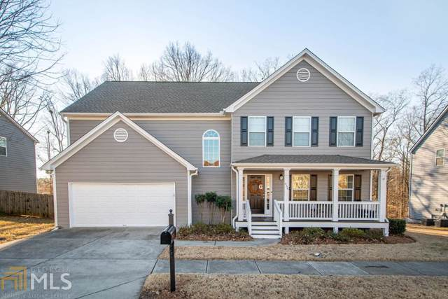 654 New Liberty Way, Braselton, GA 30517 (MLS #8716096) :: Bonds Realty Group Keller Williams Realty - Atlanta Partners