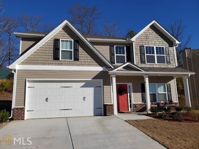 263 Fieldcrest Dr, Dallas, GA 30132 (MLS #8716900) :: Athens Georgia Homes