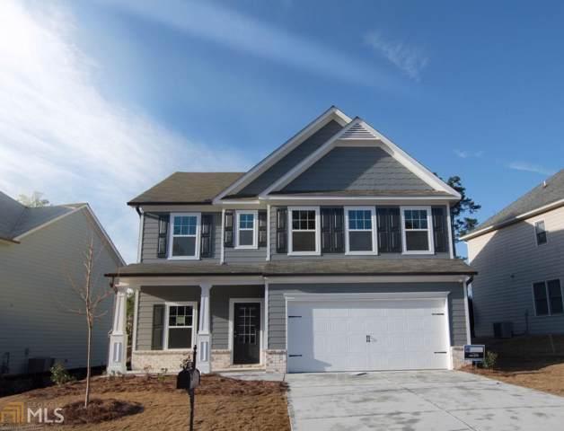 512 S Fortune Way #236, Dallas, GA 30157 (MLS #8717682) :: Buffington Real Estate Group