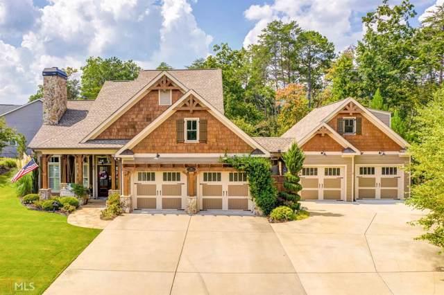 301 Trappers Bluff, Waleska, GA 30183 (MLS #8717955) :: Athens Georgia Homes