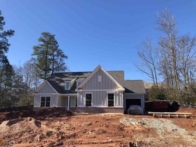 3186 Brush Arbor Ct, Jefferson, GA 30549 (MLS #8717975) :: Rettro Group