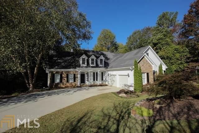 1553 Gracebrook Dr, Lawrenceville, GA 30045 (MLS #8718547) :: Athens Georgia Homes