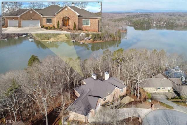 6462 Waterscape Ridge, Gainesville, GA 30506 (MLS #8718968) :: Buffington Real Estate Group