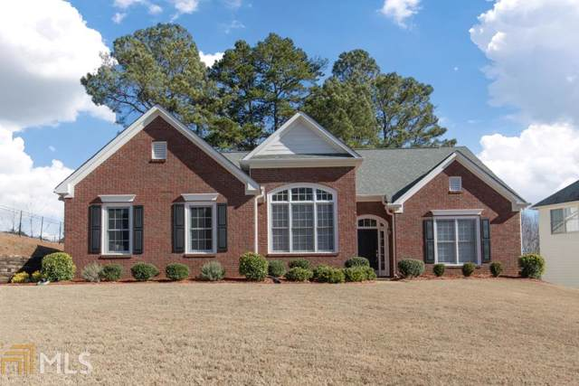 5529 White Cedar Ter, Sugar Hill, GA 30518 (MLS #8719426) :: Bonds Realty Group Keller Williams Realty - Atlanta Partners