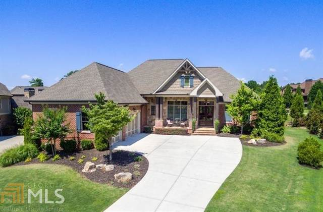 124 Slate Dr, Buford, GA 30518 (MLS #8719427) :: The Heyl Group at Keller Williams