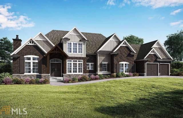 4963 Brendlynn Dr, Suwanee, GA 30024 (MLS #8719447) :: Bonds Realty Group Keller Williams Realty - Atlanta Partners